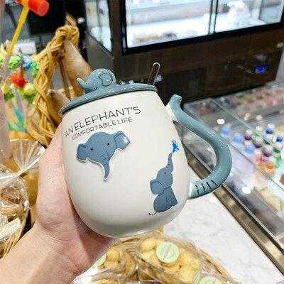 大象杯 【免運直出】小動物馬克杯 400ml 帶蓋勺 ins不走尋常路 杯子 大象 可愛胖杯子 大肚杯【全館免運 限時鉅惠】