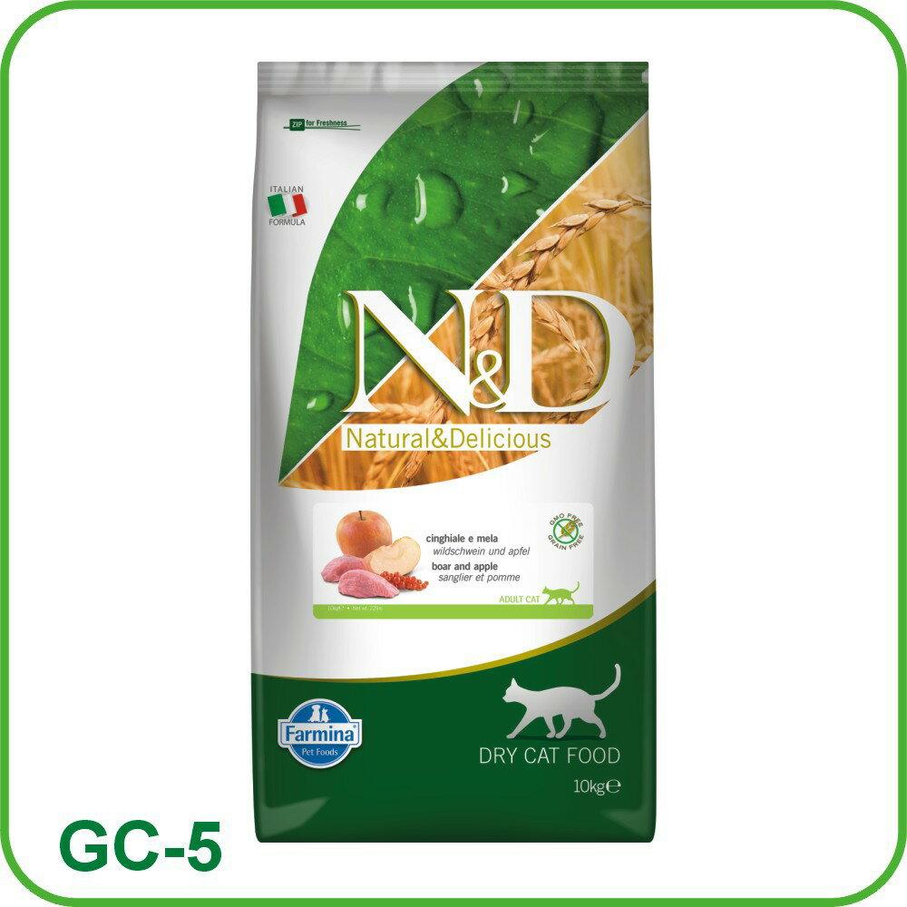 【Farmina 法米納】挑嘴成貓天然無穀糧 GC-5 野豬蘋果 10kg