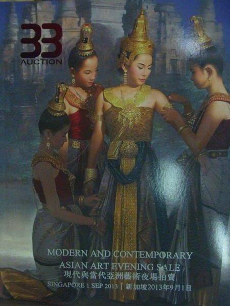 【書寶二手書T5/收藏_ZGU】33Auction_2013/9/1_Modern and Contemporary…