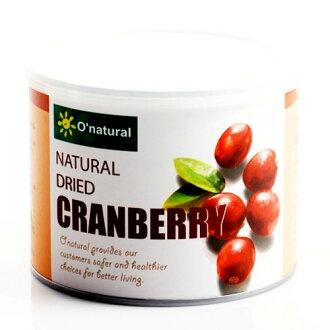歐納丘 加拿大純天然整顆蔓越莓乾 210g 5217SHOPPING