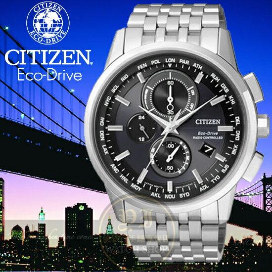 CITIZEN 星辰Eco~Drive城市科技光動能五局電波腕錶  43mm AT8110