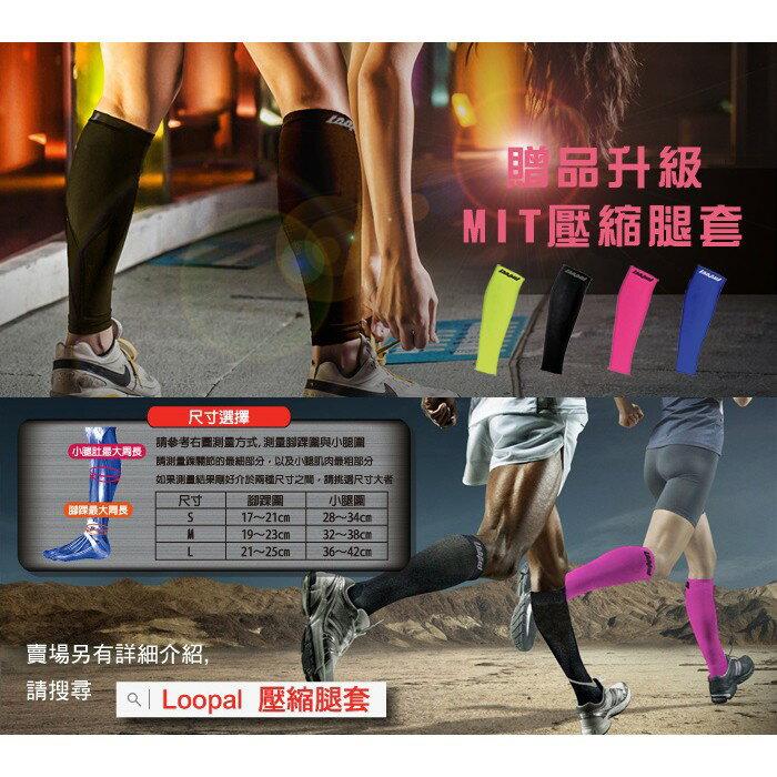 【滿額↘️再折$150】HOKA ONE ONE 18FW 緩震 女慢跑鞋 Cavu系列 B楦 1019282WBPR 贈腿套+襪【樂買網】