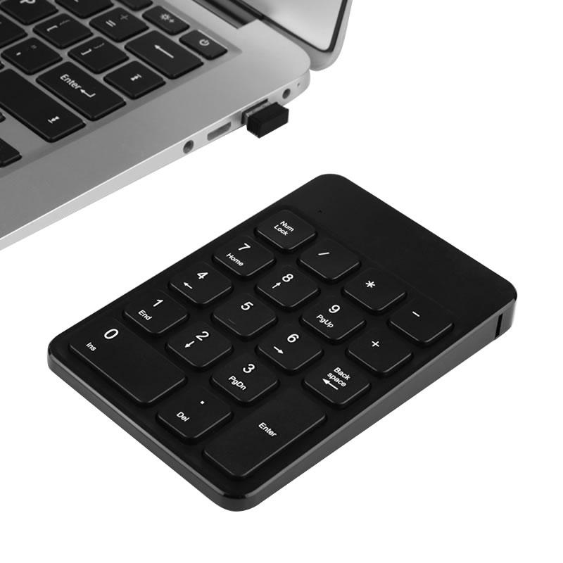 數字鍵盤 筆記本外接藍芽數字鍵盤蘋果手提電腦usb外置有線無線數字鍵小鍵盤靜音財務會計專用密碼輸入器粉色【HZL1437】