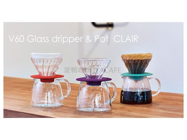 《愛鴨咖啡》HARIO VGS-3512-PU-TC-CO 玻璃濾杯花茶壺組合
