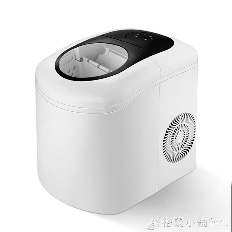 [點數5倍送]奧克斯制冰機商用18kg小型宿舍學生迷你全自動家用圓冰快速制作機