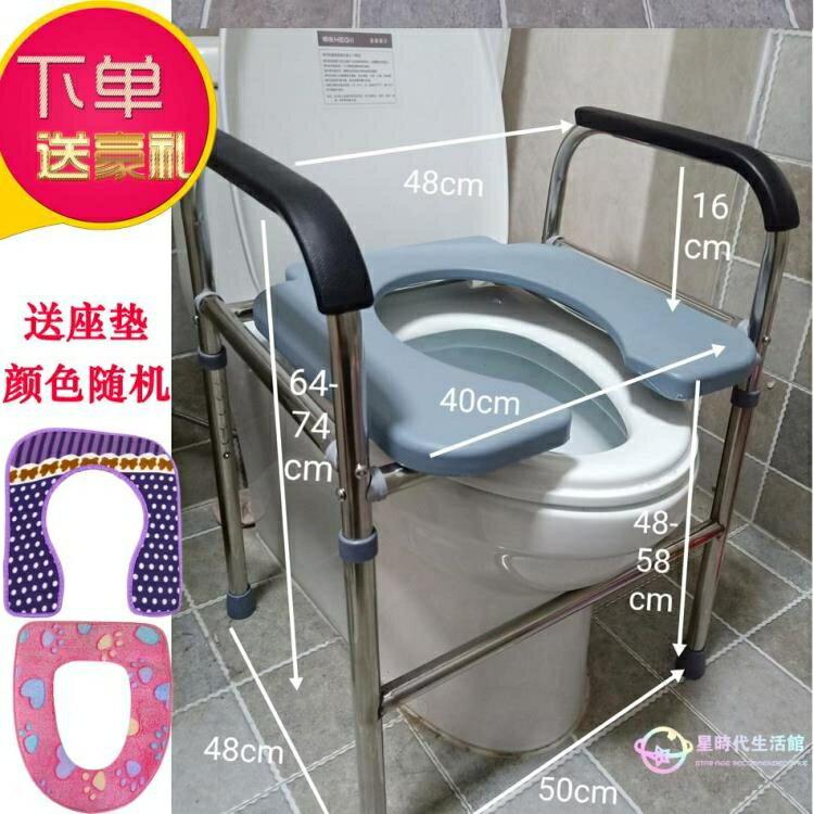 坐便器 老人馬桶扶手坐便架殘疾人坐便椅子孕婦可移動馬桶升高增高加高器