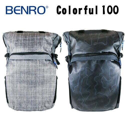 【BENRO百諾】Colorful 100 炫彩系列雙肩攝影包
