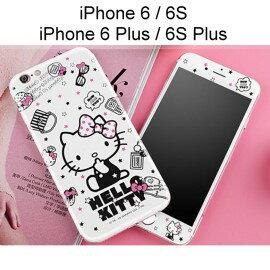 HelloKitty玻璃保護貼[寵愛]正反面套裝iPhone66Plus6S6SPlus【三麗鷗正版授權】