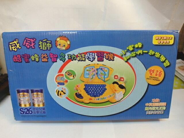 【兒童玩具】酷蜜蜂益智多功能學習機