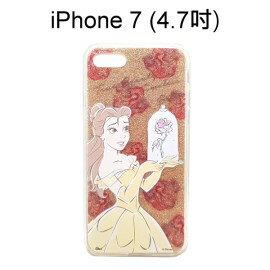 迪士尼閃粉雙料殼[貝兒]iPhone7iPhone8(4.7吋)美女與野獸【Disney正版授權】