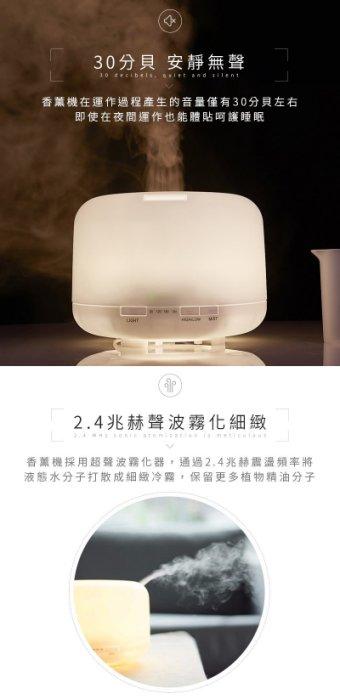 薰香空氣加濕器 水氧機 擴香機 精油 大容量天然植物精油 香氛夜燈 負離子芳香加濕機