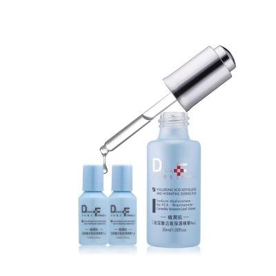 DF美肌醫生 玻尿酸活氧保濕精華Plus30ml 7ml2瓶共44ml 封膜~淨妍美肌~