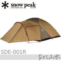 新手露營用品推薦到Snow Peak SDE-001R 五人寢帳 Amenity Dome 寢室帳 M /露營帳篷/日本雪峰