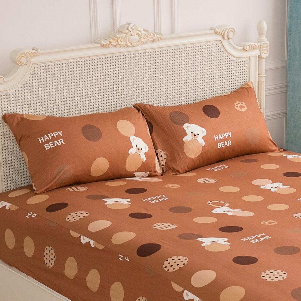 【名流寢飾家居館】快樂熊.100%純棉.雙人兩用鋪棉被套.全程臺灣製造