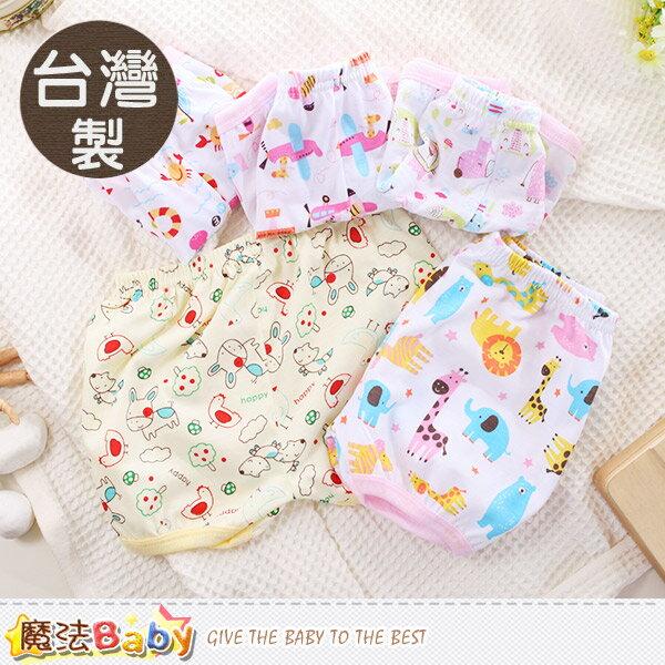 女童內褲四件一組 台灣製女童內褲 魔法Baby~k50413