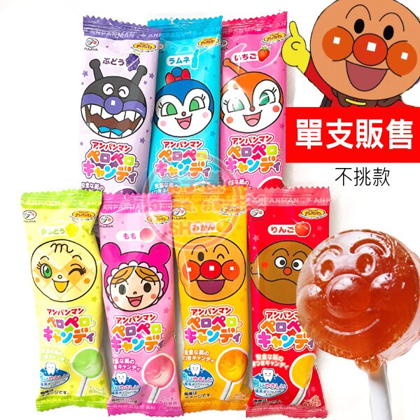 日本不二家 麵包超人棒棒糖 (單支) 造型棒棒糖 [JP016]