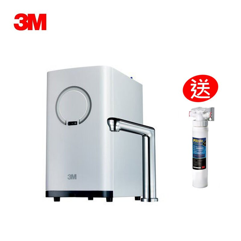 大大淨水 3M HEAT2000 冷熱飲水供應機 贈送SQC 前置樹脂系統