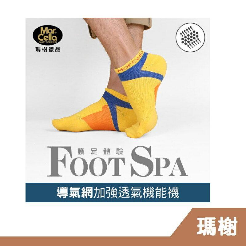 RH shop 瑪榭 Foot Spa (男)腳踝加強足弓襪/運動襪/短襪 MS-21333