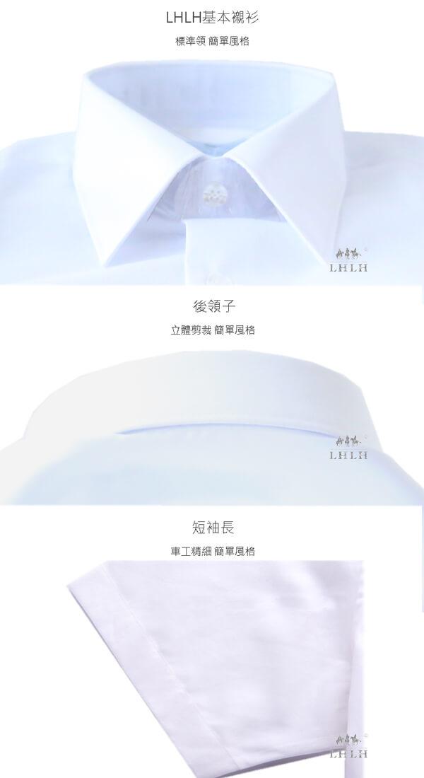 男 襯衫 白 短袖 白色襯衫 男 白襯衫 素面 免燙襯衫 上班族襯衫 3