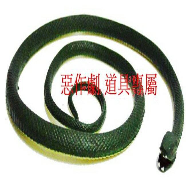 萬聖節 假蛇 青蛇 約90CM 搞怪 整人 嚇人 道具 搞怪  惡搞  尾牙  變裝  遊