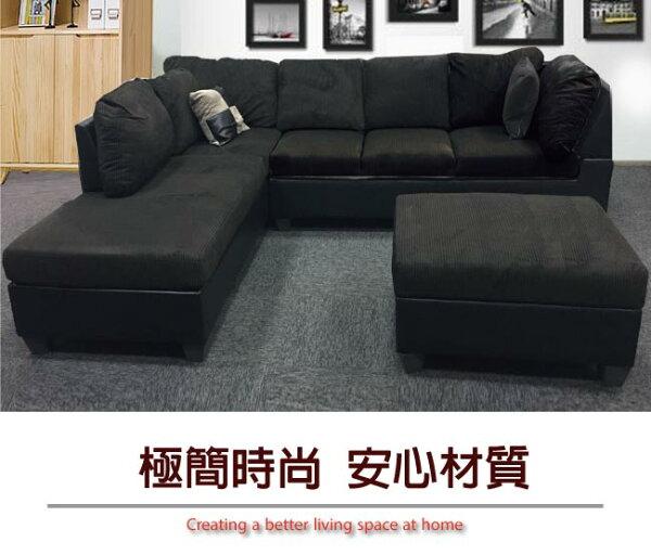 【綠家居】芬尼時尚絲絨布L型沙發組合(左&右二向可選+二色可選)