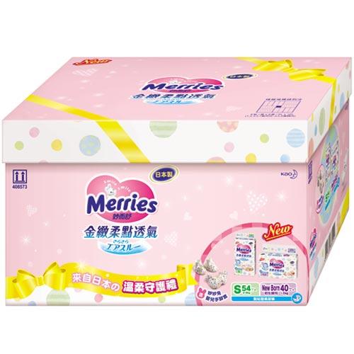 妙而舒 金緻柔點透氣嬰兒紙尿褲 新生饋贈禮