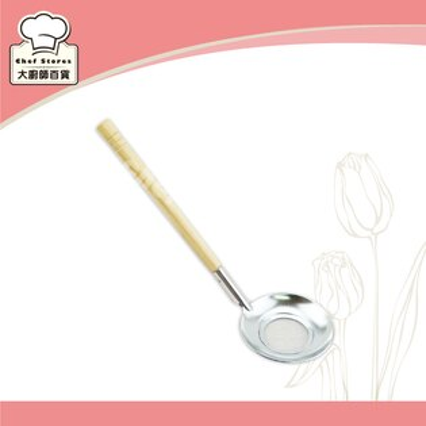 長野木柄油撈勺火鍋濾油勺濾油網設計日式和風必備-大廚師百貨