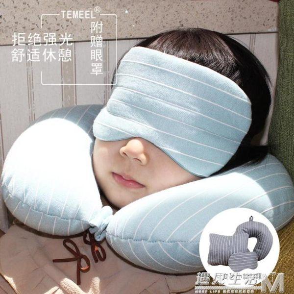 多功能變形U型枕護頸枕脖子頸椎枕U形枕旅行飛機午休趴睡枕送眼罩