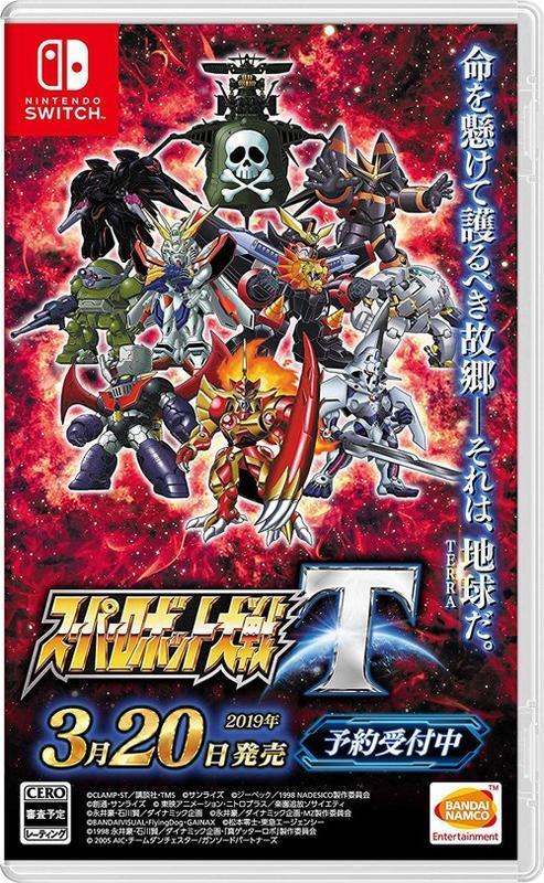 【預購商品】任天堂 Switch NS 超級機器人大戰 T Super Robot Wars T 中文版 3/20發售