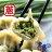 青蔥鮮肉水餃●頭腦蔥明絕頂【老潘水餃】 /  一盒25入  /  大顆飽滿CP值高 1