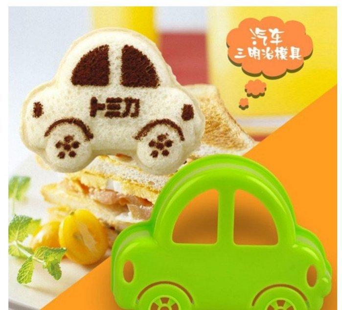=優生活=可愛小汽車形三明治模具 寶寶DIY模具 飯糰模具 麵包模具 野餐
