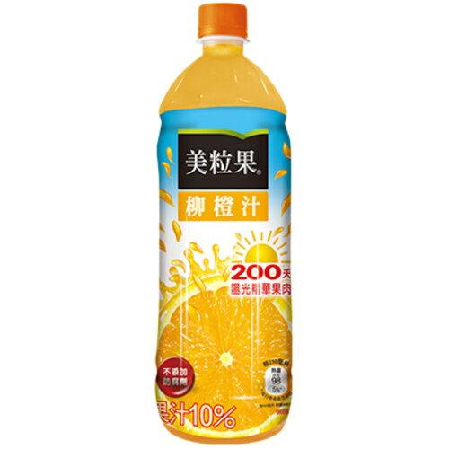 美粒果 柳橙汁 1000ml
