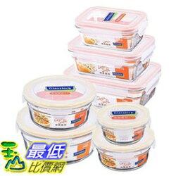 [COSCO代購]  Glasslock 微烤兩用保鮮盒14件組 圓形+長方形 _W108087