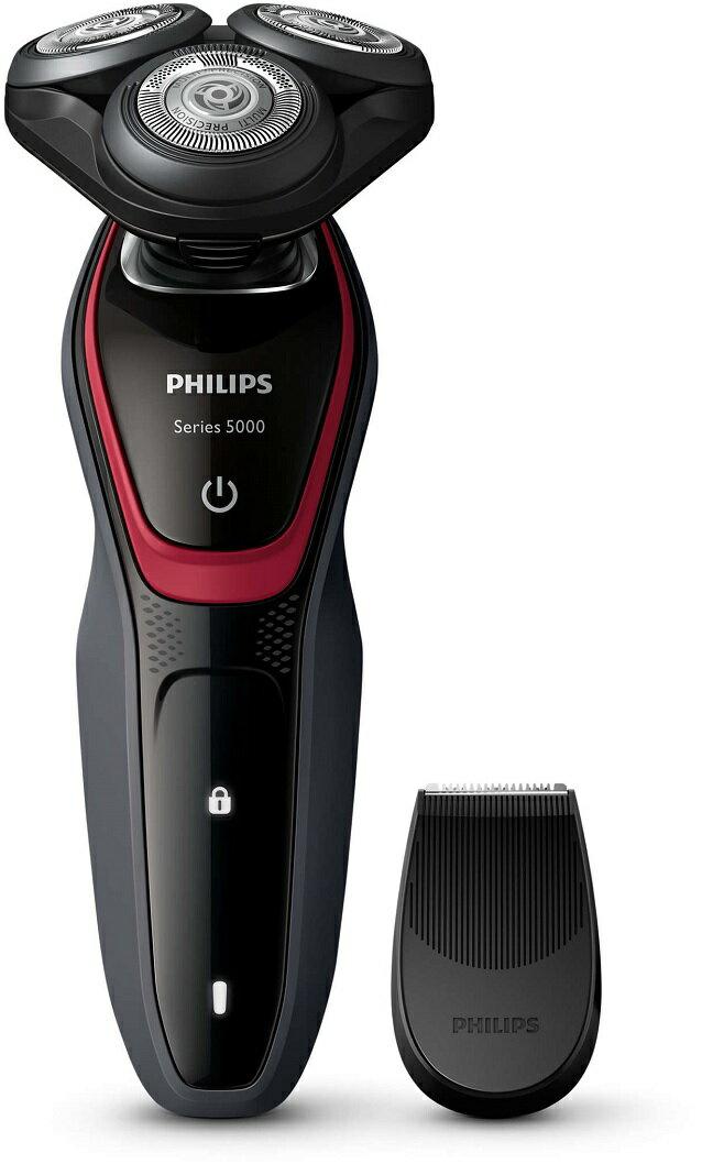 PHILIPS 飛利浦 Shaver series 三刀頭可水洗電鬍刀 S5130 / S-5130 ◤荷蘭原裝進口◢