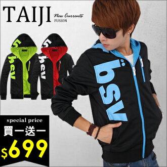 潮流外套‧拉鍊造型內裡彩色拼接連帽夾克外套‧三色【NTJBWY650】-TAIJI