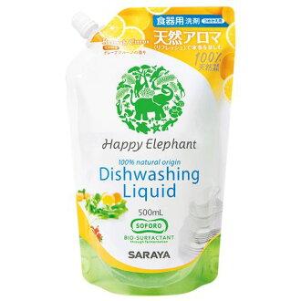 日本SARAYA - Happy Elephant 酵素食器蔬果洗潔精(柚香)補充包500ml