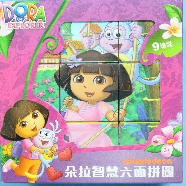 朵拉智慧六面拼圖 9塊裝 DA001S /一盒入{促150} 正版授權 DORA 愛探險的Dora 六面積木拼圖 立體六面拼圖