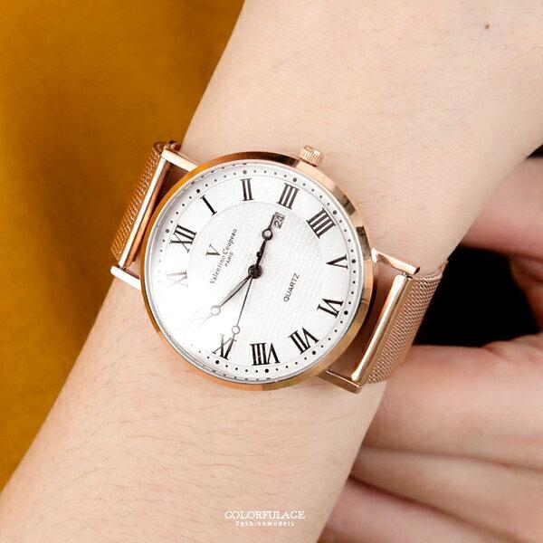 范倫鐵諾˙古柏玫瑰金羅馬米蘭錶柒彩年代【NEV53】正品原廠公司貨