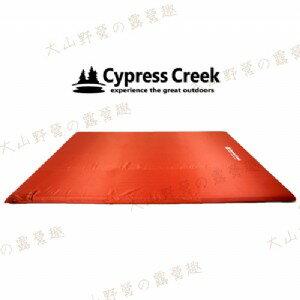 【露營趣】中和安坑 送幫浦 CypressCreek 賽普勒斯 CC-AM700 舒適安穩床墊 L 充氣床 露營睡墊 歡樂時光