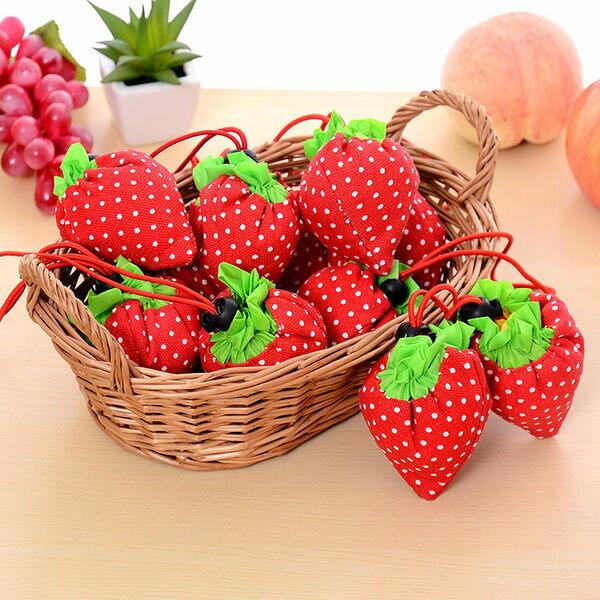 ♚MY COLOR♚草莓摺疊購物袋 便攜 超市 旅遊 雜物 環保 收納 逛街 學生 上班族 提袋 【J144】
