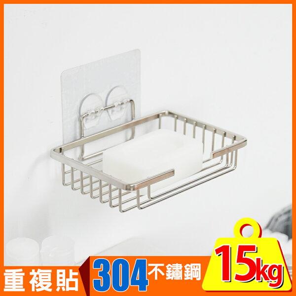 肥皂架肥皂盒無痕貼peachylife霧面304不鏽鋼扁鐵肥皂盒MIT台灣製完美主義【C0147】