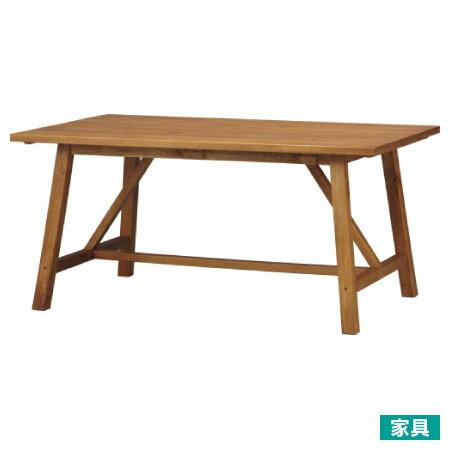 ◎餐桌KARCY LBR 淺褐色