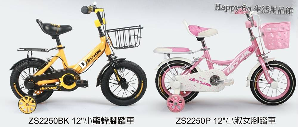 CHING-CHING 12吋腳踏車