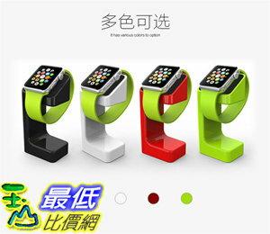 [106玉山最低比價網] 蘋果手錶塑膠支架 Apple Watch充電器底座 iwatch掛充電器手錶架