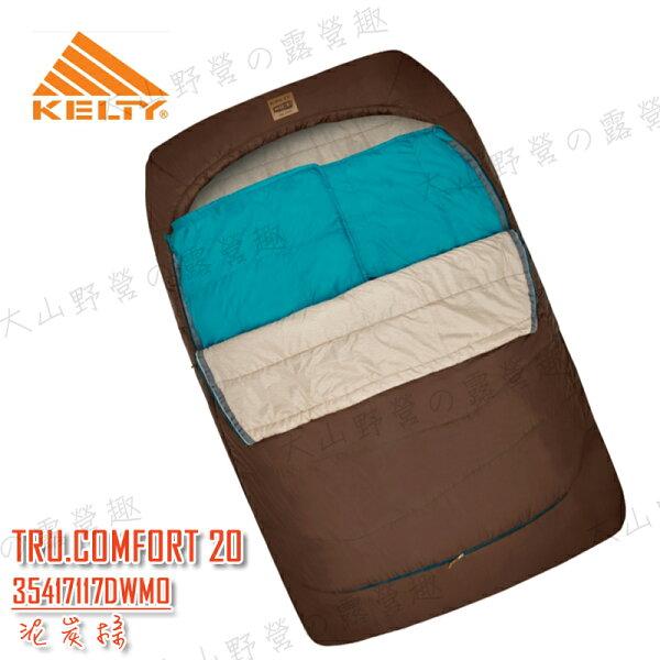 露營趣:【露營趣】中和安坑KELTY35417117DWMOTRUCOMFORT20DEG-7度雙人睡袋纖維睡袋方型睡袋化纖睡袋
