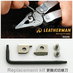 Leatherman Super Tool 300 可更換式切線刀組(銀色) #930350【AH13080】i-Style居家生活