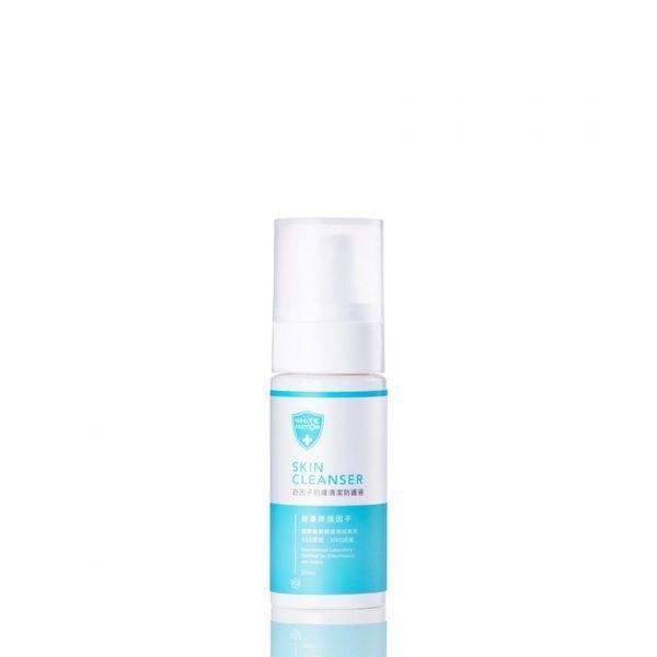 【白因子】肌膚清潔防護液 50ml 0
