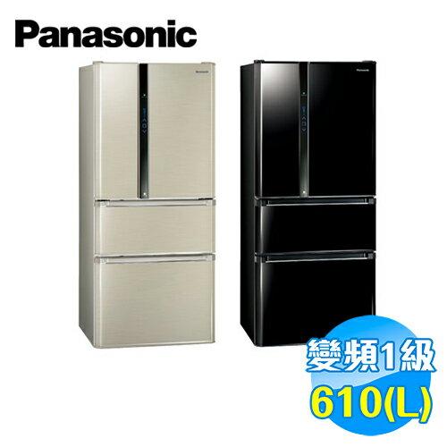 國際 Panasonic 610公升 nanoe 四門變頻冰箱 NR-D618NHV