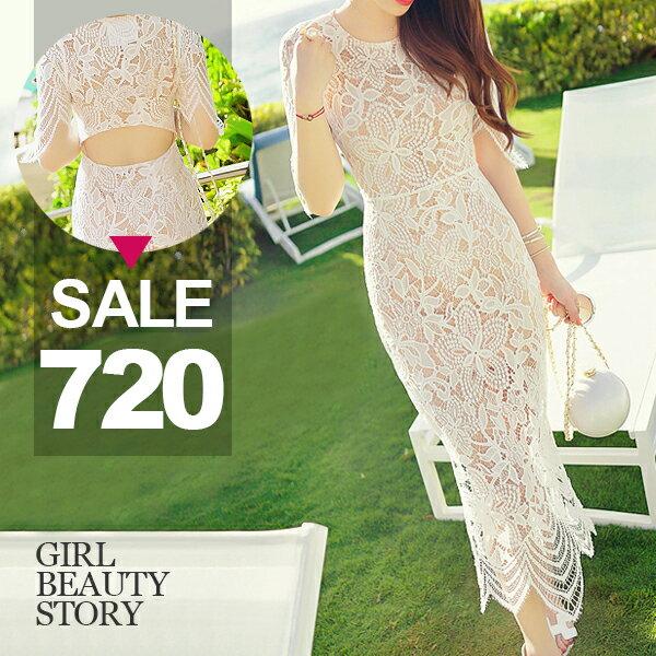 SiSi Girl:SISI【D7097】韓版鏤空透視裸膚色蕾絲雕花露腰修身包臀連身裙洋裝