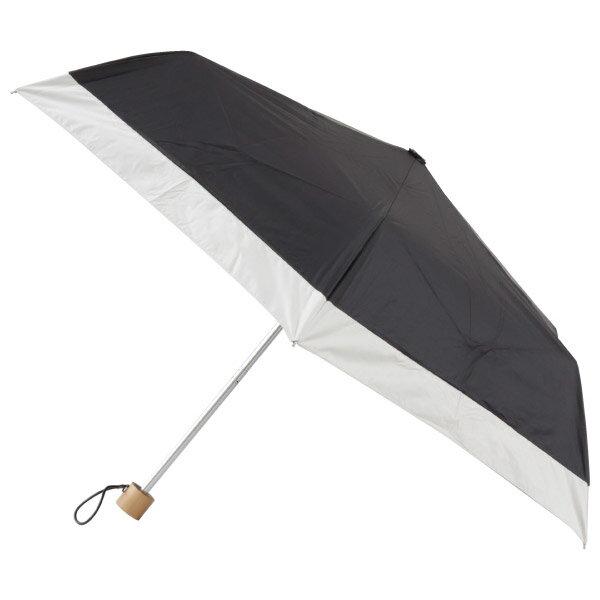 晴雨兩用折疊傘 bicolor Q 19 NITORI宜得利家居 6